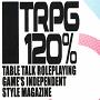 TRPG120% 第1号・第2号(2巻セット)