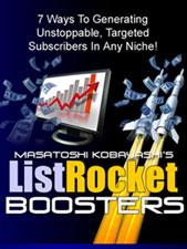 LISTROCKETBOOSTER100%オプトインリストを構築する為の7つの強力な、武器