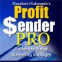 Profit Sender PRO オートレスポンダーシステム