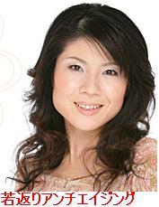 アンチエイジング 元大手化粧品業界関係者 久保恵 が語るメイクアップテクニック!