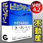 商用可♪不動産MT4.2用10種類パック!SOHO・WEB制作会社の方もお利用ください。業種に特化したMT4.2対応のテンプレート決定版!今話題のCMSでの受注も可能です。SEO対策済みです!