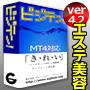 商用可♪エステ美容関連MT4.2用10種類パック!SOHO・WEB制作会社の方もお利用ください。業種に特化したMT4.2対応のテンプレート決定版!今話題のCMSでの受注も可能です。SEO対策済み!