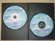 センター試験化学の計算をあっという間に解く方法DVD