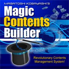 ホームページ作成の常識を変えます!インターネットマーケターに特化したホームページ構築システム! Magic Contents Builder!