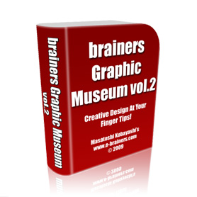 【E-BOOKカバースクリプト】 brainers Graphic Museum