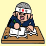 受験勉強法_受験に一発で合格するための勉強法トップページ