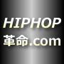 HIPHOP革命.com|hiphop ダンス DVD