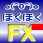 1日わずか15分!半年で運用利回り17.8%の簡単システムトレード『ほくほくFX Ver.2.0』の画像