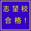 shiboko_infotop