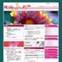 HTMLテンプレート(mono-A-7)1ヵ月メールサポート付