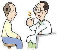医師も教えてくれない精神疾患の給付金の種類と、融資貸付制度