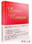 DearWoman&Courage