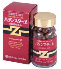 バランスターZ 480粒 +20日分(10500円分)おまけセット