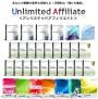 ●1商品で942万円稼ぎ出す仕組み「Unlimited Affiliate NEO(アンリミテッドアフィリエイトネオ)」
