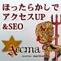 ACCMA アクマ パーソナルエディションの画像