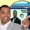 スコット先生の発音大学DVD3枚組みと7シークレットのテキストのセットの画像