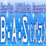 B.A.S BUNーYOU AFFILIATE SUPPORT