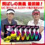安楽拓也、藤井誠の『ドライバーのエネルギー爆発理論』 【DR0013】