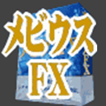 メビウスFX