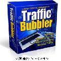 ギフトオファープロモーションを自動化する最新集客システム!「Traffic Bubbler」