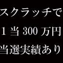 インスタントFXシステム【ユーロ円版】