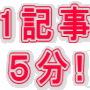 癒しの高波動スピリチュアルヒーリングのホームページ