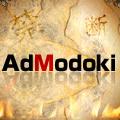 AdModoki(アドモドキ) GoogleAdSenseモドキのテキスト広告をランダムに表示させる禁断のツール登場の画像