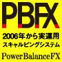 PowerBalanceFX