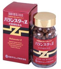 バランスターZ 120粒 毎日4粒飲んで1ヶ月分セット