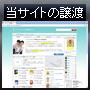 Yahoo!オークションアフィリエイトリンク自動生成ツール Yacuu!