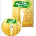 自分で出来る顎関節症改善法〜経絡ヨガ〜「DVD・メールサポート付」