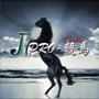 【9月16日まで】Jプロ競馬1期生募集!の画像