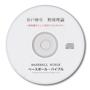 """ベースボールバイブル【CD】""""苦労人"""" 井戸 伸年 野球理論 〜野球選手として成功するためには〜"""