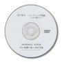 """ベースボールバイブル【DVD】""""苦労人"""" 井戸 伸年 バッティング理論  〜本当の軸とは?〜"""