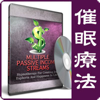 催眠療法 - Multiple Passive Income Streams