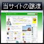 Twitter・ブログアフィリエイト自動投稿で初心者でも稼げる山本寛太朗のツール|Twi-Auto(ツイオート)