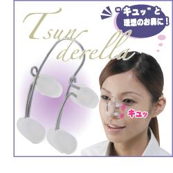 1日30分で理想の美鼻に!キュッとつまむ美容整形発想「美鼻補正器具ツンデレラ」