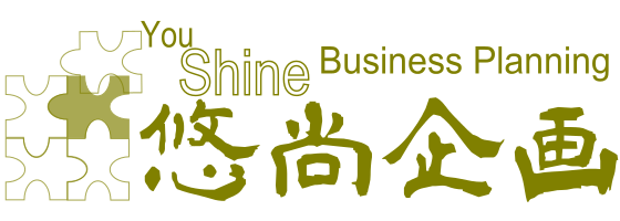 日本の中小企業が中国向けEC サイト構築する方法