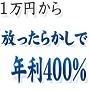 原資が1万円のあなたでもプロトレーダーの手法が手に入れられる方法:コピートレードノウハウ