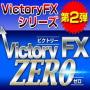Victory FX_ZERO(ビクトリーFXゼロ) 過去10年間無敗のFX自動売買プログラム