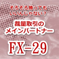 FX-29