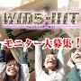 WIN5で年間1億円的中ロジック搭載予想ソフト「WIN5-HIT」