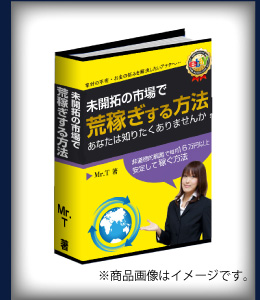 輸出大百科 【3000本突破!】