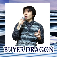 【ソリューション革命】バイヤードラゴン【新世界】