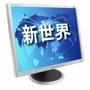新世界アフィリエイト:株式会社GRASP、みんてぃあ(新田 ユウジ)、だいぽん(濱田 大輔)