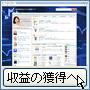 株式投資サイト 瞬間稼働システム