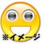 専門知識不要。コピペだけで今日から情報起業が出来る。自動で収益を作り続けるリセールライト。笑顔パッケージseason1