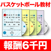 Practice Training For TransitionGame フルセット【CKKS03SDF】