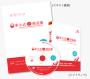 東大式IT記憶システム hyper e-memoria
