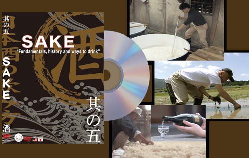 DVD SAKE 酒 日・英2ヶ国語版